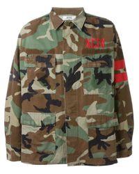 Gcds Green Camouflage Logo Jacket for men
