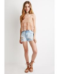 Forever 21 - Natural Floral-embroidered Mesh Cami You've Been Added To The Waitlist - Lyst