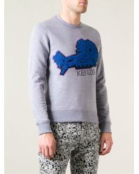 KENZO Purple 'Monster Tool' Sweatshirt for men