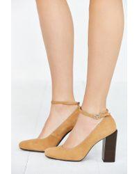 Jeffrey Campbell - Natural Oralie Ankle Strap Heel - Lyst