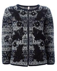 Antonio Marras - Multicolor Cropped Intarsia Knit Jacket  - Lyst