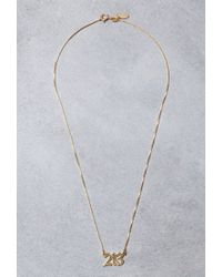 Forever 21 | Metallic Mala By Patty Rodriguez Can I Get Your Number 213 Necklace | Lyst