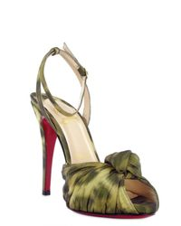 Christian Louboutin Green Gress Mule Camouflage Sandals