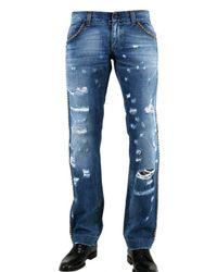 Dolce & Gabbana | Blue 21 Cm Hem Side Stud Band Jeans for Men | Lyst