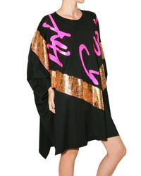 Vivienne Westwood Anglomania | Black Art Lover Elephant Tunic | Lyst
