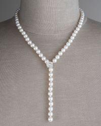 Mikimoto - White Akoya Pearl Lariat Necklace - Lyst