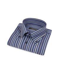 FORZIERI - Blue Variegated Striped Cotton Dress Shirt for Men - Lyst