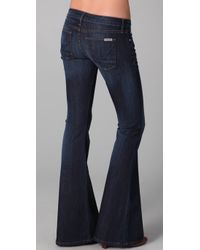Hudson Jeans Blue Mia Five Pocket Flare Jean