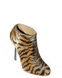 Sergio Rossi - Multicolor Tiger-Printed Calf Hair Bootie - Lyst
