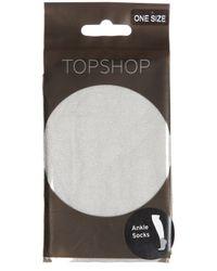 TOPSHOP - Gray Silver Lurex Ankle Socks - Lyst