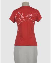 Evisu - Red Short Sleeve T-Shirts - Lyst