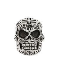 King Baby Studio - Metallic Large Skull W/ Chosen Detail Ring - Lyst