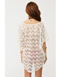Nasty Gal White Muse Crochet Top