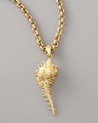 Alexander McQueen Metallic Shell Skull Pendant Necklace