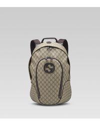 Gucci Interlocking G Backpack in Beige (Gray) for Men , Lyst