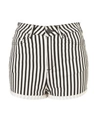 TOPSHOP | White Moto Washed Stripe Hotpants | Lyst
