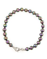 Majorica | Metallic Tahitian Pearl Bracelet | Lyst