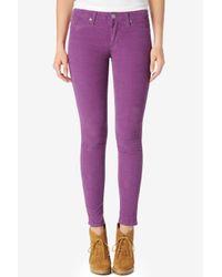 Hudson Jeans Purple Nico Mid Rise Super Skinny