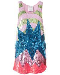 TOPSHOP Multicolor Flash Burst Sequin Dress