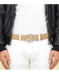 Gucci Natural Cream Guccissima Leather Belt with Interlocking G Buckle