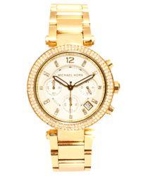 Michael Kors | Metallic Oversized Gold Crystal Chronograph Watch | Lyst