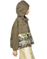 Antonio Marras Green Sequined Cotton Gabardine Jacket