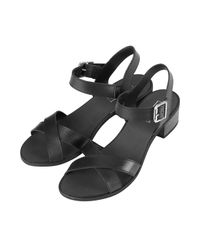 TOPSHOP Gray Nell Cross Front Strap Sandals