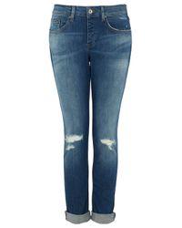 TOPSHOP Blue Moto Vintage Lacey Rip Jeans