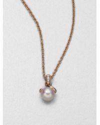 Mikimoto - Metallic 8mm White Akoya Pearl 18k Rose Gold Diamond Pendant Necklace - Lyst