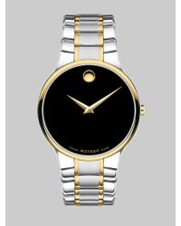 Movado Metallic Serio Two-Tone Stainless Steel Watch