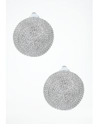 Bebe | Metallic Oversized Textured Stud Earrings | Lyst