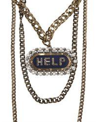 Lanvin Multicolor Gloria Help Removable Brooch Necklace