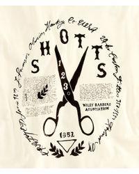 H&M Natural Tshirt for men