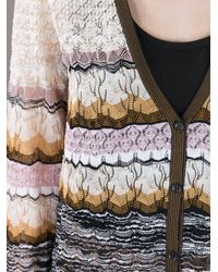 Missoni   Multicolor Clove Lame Cardigan   Lyst