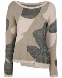 Zadig & Voltaire - Natural Master Camo Sweater - Lyst