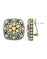 John Hardy | Metallic Jaisalmer Dot Square Post Earrings | Lyst