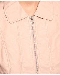 Forever 21 - Natural Faux Leather Bomber Jacket - Lyst