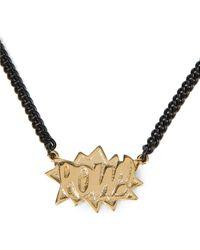 Ambush Metallic Pow Chain Necklace for men