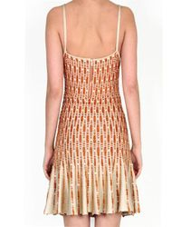 Alice + Olivia Natural Fern Novelty Knit Slip Dress