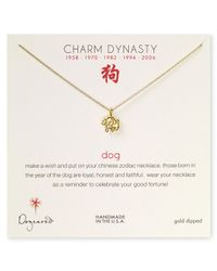 Dogeared Metallic Year Of The Dog Dynasty Charm Necklace 18