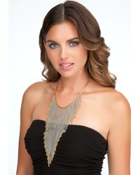 Bebe White Mixed Metal Chain Fringe Necklace