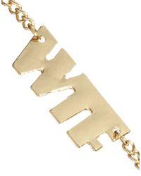 ASOS | Metallic Sunglasses Chain with Wtf Slogan for Men | Lyst