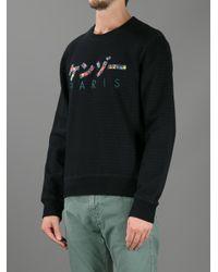 KENZO Black Japanese Symbol Sweater for men