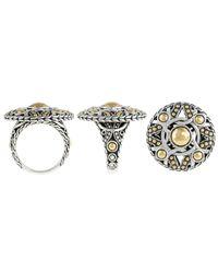 John Hardy - Metallic Palu Bulan Coin Ring - Lyst