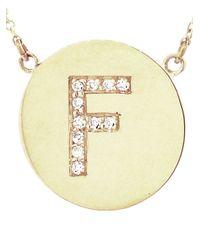 Jennifer Meyer - Yellow F Letter Necklace - Lyst
