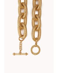 Forever 21 | Metallic Elegant Chain-Link Necklace | Lyst