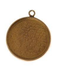 Annina Vogel - Metallic 9ct Gold Vintage Lords Prayer Charm - Lyst
