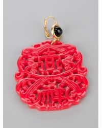 Kenneth Jay Lane Red Chinese Symbol Earrings