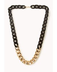Forever 21 Metallic Sleek Curb Chain Necklace