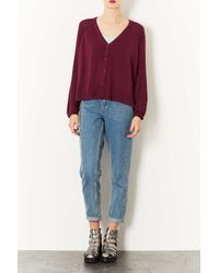 TOPSHOP Purple Knitted Sheer Solid Cardi